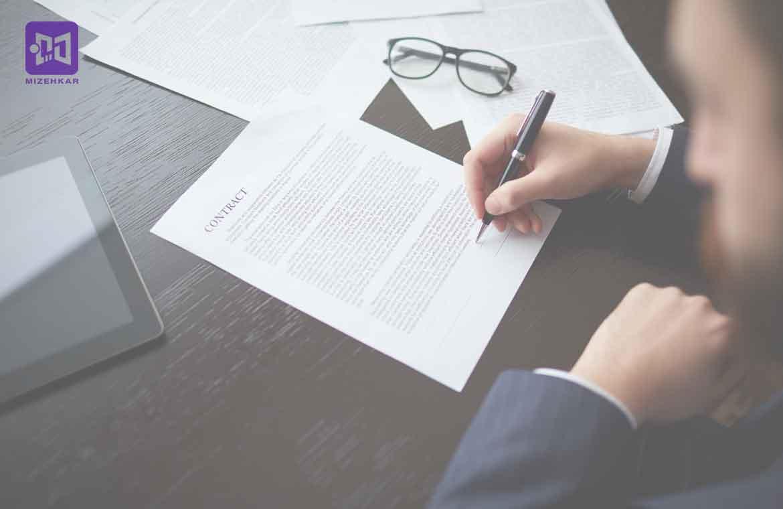 پیش از قبول یک پیشنهاد شغلی، سئوالات زیر را از خود بپرسید
