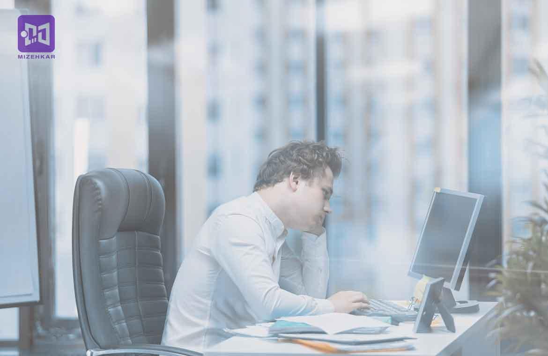 علت بیحوصلگی در محیط کار، عواقب و راههای برطرفکردن آن