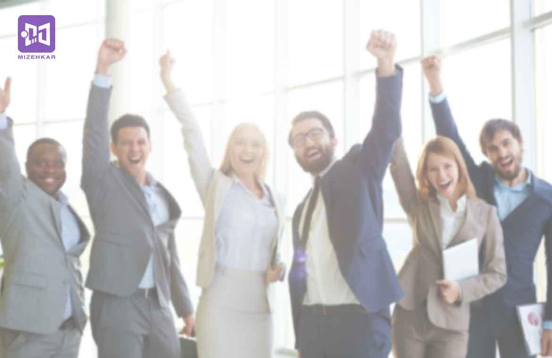 روش های مدیران موفق برای ایجاد انگیزه در کارکنان سازمان