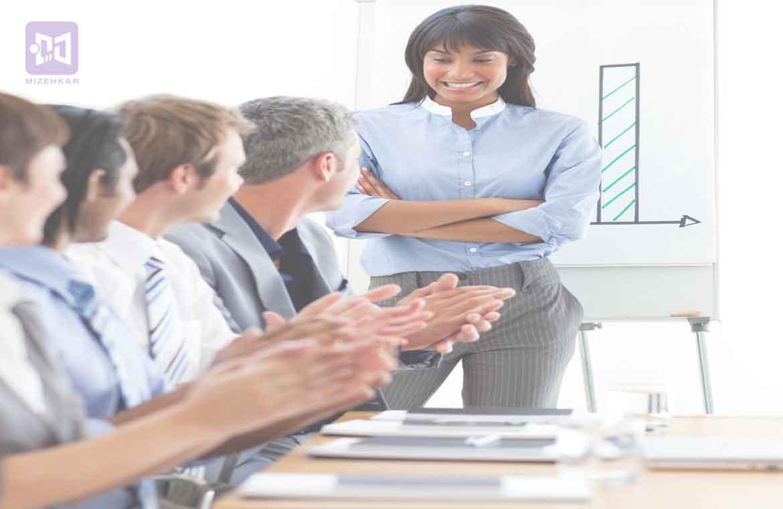 راهکارهای سودمند بمنظور ایجاد انگیزه در کارکنان